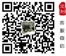 新万博下载万博app官网下载厂家